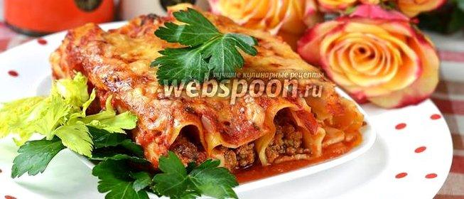 Каннеллони томатном соусе рецепт с фото