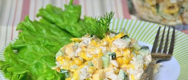 Салаты рецепты с яйцом блины