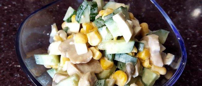 Салат с шампиньонами и кукурузой рецепт пошагово