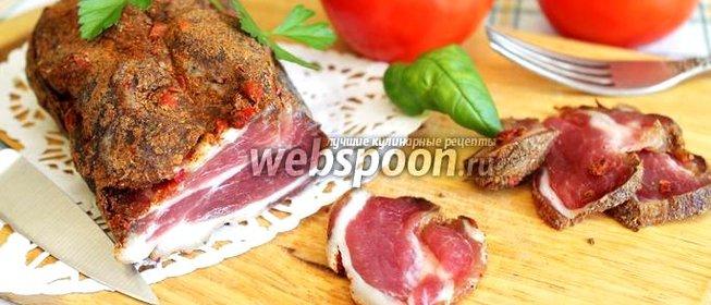Бастурма из свинины в домашних условиях рецепт с фото