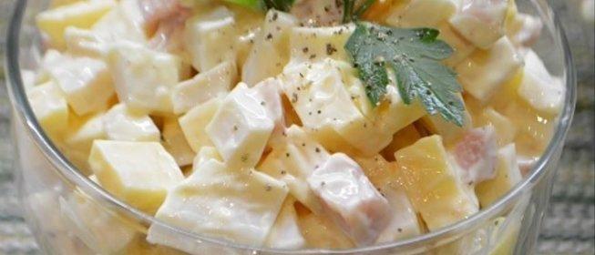 Рецепт салата с копченым окорочком и грибами