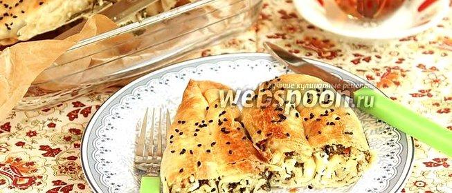 Турецкие рецепт пошагово фото