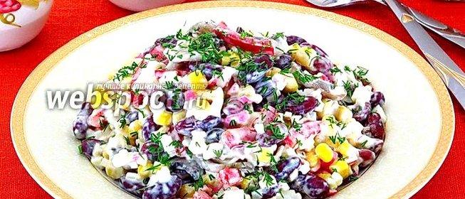 Салат разноцветный с кукурузой