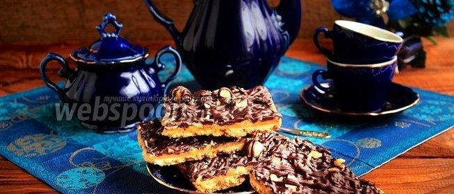 Печенье миллионера рецепт с фото