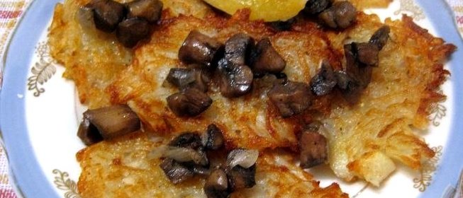 Драники картофельные с грибами рецепт пошаговый