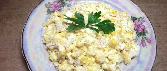 Куриный салат с сыром рецепт пошаговый