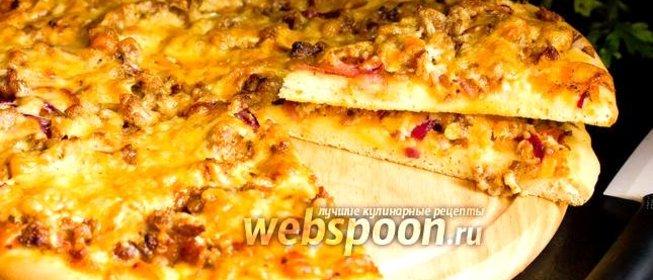 Пицца с фаршем рецепт с фото пошагово