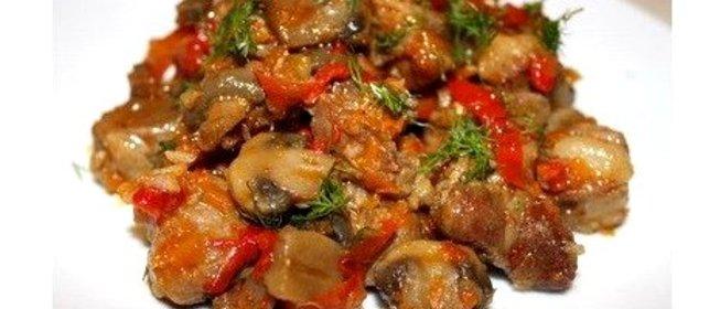 Говядина тушеная с грибами и овощами