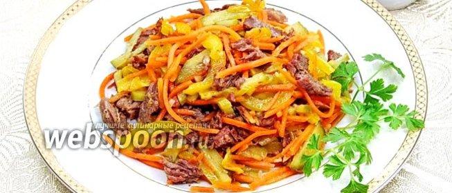 Рецепты салатов с морковью по корейски с простые