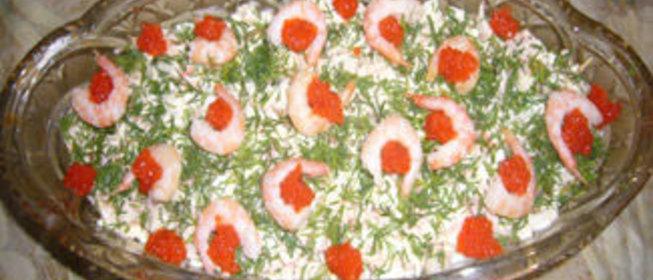 Рецепты салатов пошаговые рецепты с фото