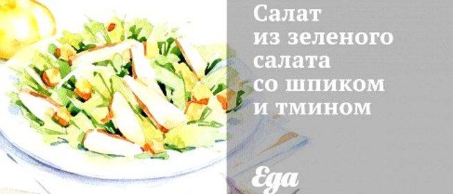 Салат острый крабик рецепт