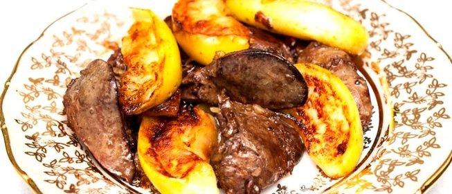 Печень индейки с картошкой