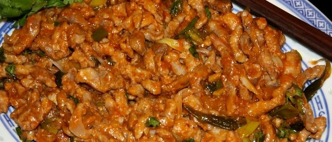 Мясо по китайский рецепт с фото