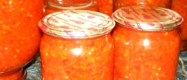 Аджика из помидор рецепт с фото пошагово