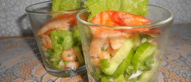 Салат-коктейль с креветками с фото