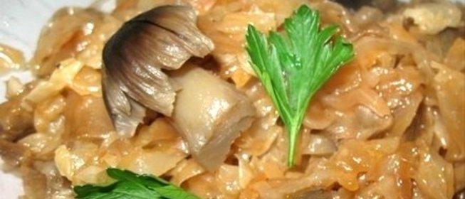 Грибы тушеные с капустой рецепт с пошагово