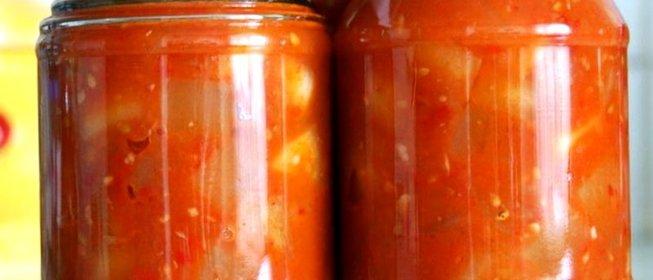 Кабачки томатной пасте рецепты фото