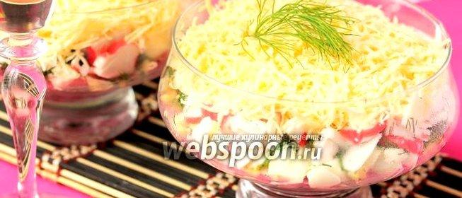 Салат-коктейль пошаговое приготовление