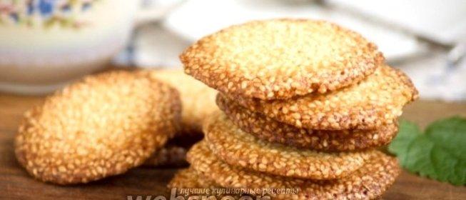 Кунжутное печенье рецепт с фото пошагово