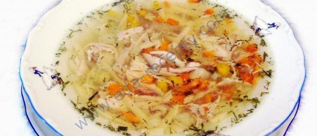 Вкусный куриный суп рецепт с фото пошагово