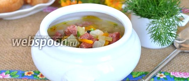 Рецепт рассольника с колбасой и огурцами