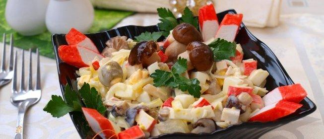 Крабовый салат с рисом и грибами