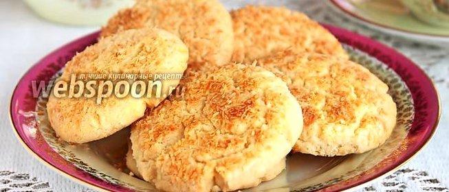 Печенье рассыпчатое рецепт пошагово с фото