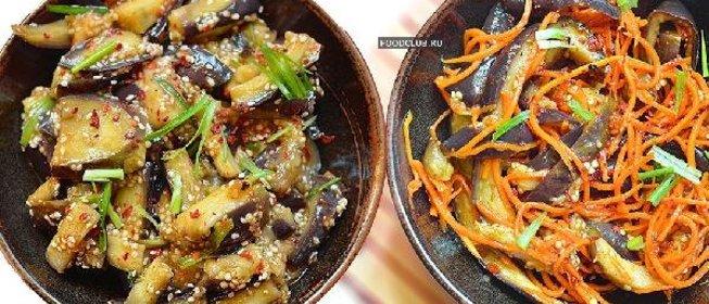 Баклажан по-корейски в домашних условиях рецепт фото 887