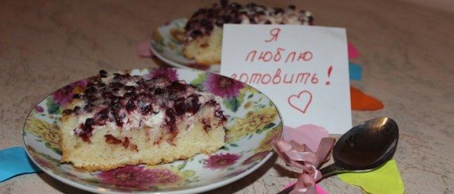 Пирог с брусникой рецепт пошагово самый вкусный