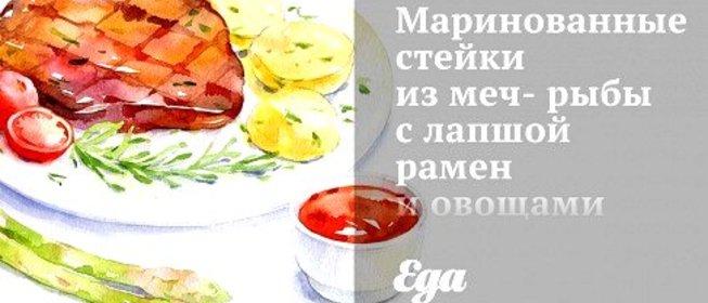 Свинина маринованная в яблочном соке в устричном соусе