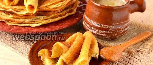Блинчики из кефира и яблока рецепт