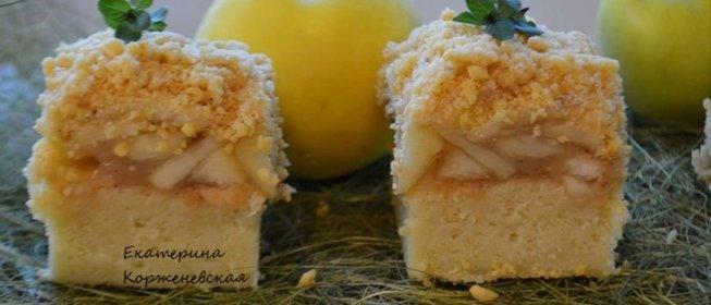 Яблочный венский пирог рецепт