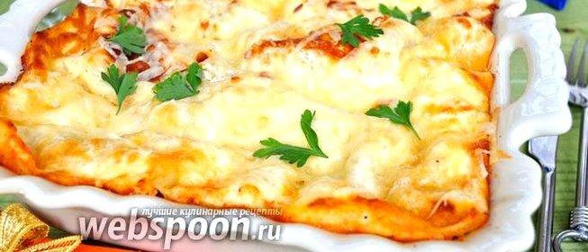 Рецепт лазаньи фаршем пошаговым